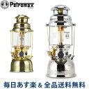 [全品送料無料] ペトロマックス Petromax HK500 圧力式 灯油ランタン オイルランプ ランタン カンテラ アウトドア キ…
