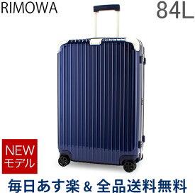 5cf99cb516 [全品送料無料] リモワ RIMOWA 【Newモデル】 ハイブリット 883736 チェックイン L