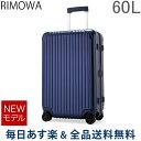 [全品送料無料] リモワ RIMOWA エッセンシャル チェックイン M 60L 4輪 スーツケース キャリーケース キャリーバッグ …