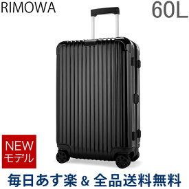[全品送料無料] リモワ RIMOWA エッセンシャル チェックイン M 60L 4輪 スーツケース キャリーケース キャリーバッグ 83263624 Essential Check-In M 旧 サルサ 【NEWモデル】 あす楽