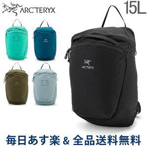 [全品送料無料] アークテリクス Arc'teryx リュック インデックス 15 バックパック 15L 18283 Index 15 Backpack メンズ レディース リュックサック 軽量 あす楽