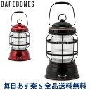 [全品送料無料] ベアボーンズ リビング Barebones Living フォレストランタン LED アウトドア キャンプ ライト 照明 Forest Lantern V2