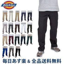 【あす楽】[全品送料無料] ディッキーズ Dickies オリジナル ワークパンツ 874 チノパン パンツ ズボン メンズ 大きいサイズ 作業着 Original 874 Work Pant MENS