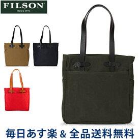 【あす楽】[全品送料無料] フィルソン FILSON トートバッグ Tote Bag without zipper キャンバス 70260 肩掛け レザー 手提げ メンズ 革 ハンドバッグ