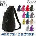 [全品送料無料] ヘルシーバックバッグ Healthy Back Bag テクスチャードナイロン Sサイズ ボディバッグ ショルダーバッグ 撥水 斜めがけ 6303 アメリバッグ あす楽