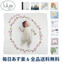 [全品送料無料] ルルジョ Lulujo おくるみ ベビー マイルストーンカードセット / デラックス Baby's First Year ブラ…