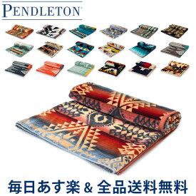 [全品送料無料] ペンドルトン PENDLETON タオルブランケット オーバーサイズ ジャガード タオル XB233 Oversized Jacquard Towels 大判 バスタオル