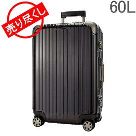 【あす楽】 赤字売切り価格[全品送料無料] リモワ RIMOWA リンボ 60L 4輪 スーツケース キャリーケース キャリーバッグ 882.63.33.5 Limbo 電子タグ 【E-Tag】
