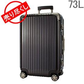 【あす楽】 赤字売切り価格[全品送料無料] リモワ RIMOWA リンボ 73L 4輪 スーツケース キャリーケース キャリーバッグ 882.70.33.5 Limbo 電子タグ 【E-Tag】