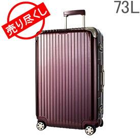 【あす楽】 赤字売切り価格[全品送料無料] リモワ RIMOWA リンボ 73L スーツケース キャリーケース キャリーバッグ 882.70.34.5 Limbo 電子タグ 【E-Tag】