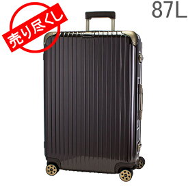 【あす楽】 赤字売切り価格[全品送料無料] リモワ RIMOWA リンボ 87L スーツケース キャリーケース キャリーバッグ 882.73.33.5 Limbo 電子タグ 【E-Tag】