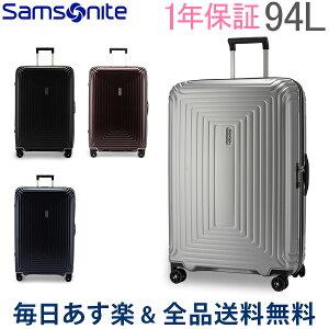 【GWもあす楽】[全品送料無料] サムソナイト SAMSONITE スーツケース ネオパルス デラックス スピナー 75cm 94L 92034 Neopulse DLX Spinner 75/28 旅行 あす楽
