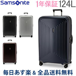 [全品送料無料] サムソナイト SAMSONITE スーツケース ネオパルス デラックス スピナー 81cm 124L 92035 Neopulse DLX Spinner 81/30 旅行 あす楽