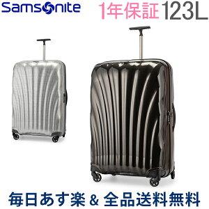 [全品送料無料] サムソナイト Samsonite コスモライト リミテッド エディション スピナー 81cm 123L 軽量 スーツケース 129447 Iridescent Cosmolite Limited Edition SPINNER 81/30 あす楽