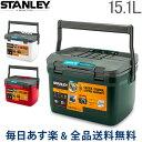 【お盆もあす楽】[全品送料無料] スタンレー Stanley クーラーボックス 15.1L 保冷 クーラー アウトドア Adventure Co…