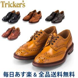 [全品送料無料] トリッカーズ Tricker's バートン ウィングチップ ダイナイトソール 5633 Bourton Dainite sole メンズ 靴 ブローグシューズ レザー 本革 あす楽