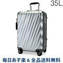 【GWもあす楽】[全品送料無料] トゥミ TUMI スーツケース 35L 4輪 19 Degree Aluminum コンチネンタル・キャリーオン …