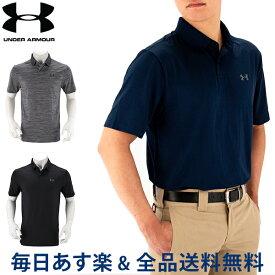 【あす楽】 [全品送料無料] アンダーアーマー Under Armour メンズ ポロシャツ 半袖 ゴルフ Golf パフォーマンスポロ 1342080 ゴルフウェア ポロ 半袖ポロ スポーツ ラッピング対象外