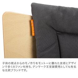 リエンダーLeanderハイチェア用クッション3050Cushionforhighchairハイチェアベビーチェア赤ちゃんイス椅子