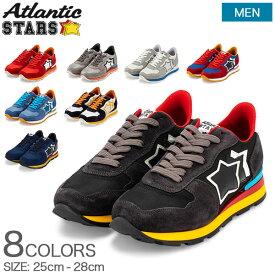 [全品送料無料] アトランティックスターズ Atlantic Stars スニーカー メンズ ANTARES アンタレス シューズ 靴 イタリア ランニングシューズ あす楽