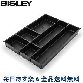 [全品送料無料] ビスレー A3サイズ ペントレイ アクティブトレイ Basic BAシリーズ用 PIT450 BISLEY あす楽