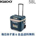 [全品送料無料] イグルー IGLOO クーラーボックス キャスター付き 58L マックスコールド プレミアム 大容量 1183295 M…