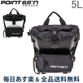 [全品送料無料] ポイント65 バックパック ハードシェル CAM ボブルビーカム 5L 北欧 カメラ バッグ セミハードシェル Point65 Hard Shell cam Boblbee Cam あす楽