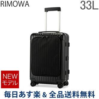 [全物品]rimowa RIMOWA精華客艙S 33L帶上飛機旅行箱飛翔距離情况提包84252634 Essential Sleeve Cabin S舊女式無鈕短上衣