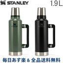 [全品送料無料] スタンレー Stanley 水筒 クラシック 真空ボトル 1.9L 10-07934 THE LEGENDARY CLASSIC BOTTLE LARGE …