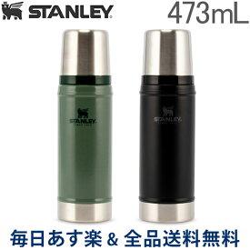 [全品送料無料] Stanley スタンレー Classic Vacuum Bottle 真空断熱ステンレスボトル 473ml 水筒 ステンレス水筒 あす楽