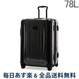 [全品送料無料] トゥミ TUMI スーツケース 78L テグラライト ショートトリップエクスパンダブル 02803724DG2/124844-1060 ブラック/グラファイト 4輪