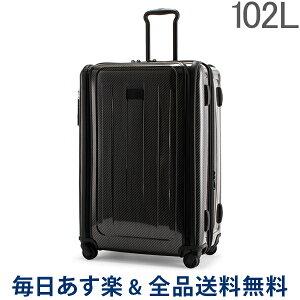【2点で200円OFFクーポン】[全品送料無料] トゥミ TUMI スーツケース 102L テグラライト ラージトリップエクスパンダブル 02803727DG2/124845-1060 ブラック/グラファイト 4輪 父の日