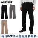 [全品送料無料] ラングラー Wrangler ランチャーパンツ 00082 WRANCHER DRESS JEANS メンズ ドレス ブーツカット カジュアル ズボン スラックス 着心地 あす楽