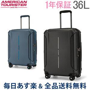 [全品送料無料] サムソナイト アメリカンツーリスター American Tourister スーツケース テクナム スピナー Technum 55cm 36L 4輪 キャリーケース