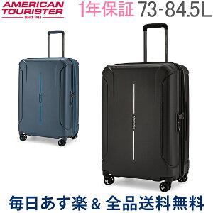 [全品送料無料] サムソナイト アメリカンツーリスター American Tourister スーツケース テクナム スピナー Technum 68cm 73-84.5L 4輪 キャリーケース