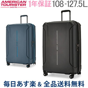 [全品送料無料] サムソナイト アメリカンツーリスター American Tourister スーツケース テクナム スピナー Technum 77cm 108-127.5L 4輪 キャリーケース