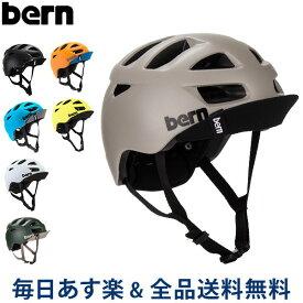 [全品送料無料]バーン Bern ヘルメット オールストン オールシーズン 大人 自転車 スノーボード スキー スケボー BM06Z Allston スケートボード BMX あす楽