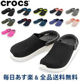 [全品送料無料] クロックス Crocs ライトライド クロッグ 204592 LiteRide Clog メンズ レディース スポーツサンダル シャワーサンダル スポーツ サンダル あす楽