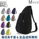 [全品送料無料] ヘルシーバックバッグ Healthy Back Bag テクスチャードナイロン Mサイズ ボディバッグ ショルダーバッグ 撥水 斜めがけ 6304 アメリバッグ あす楽
