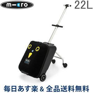 [全品送料無料] マイクロスクーター Micro Scooter スーツケース 22L マイクロ・ラゲッジ・イージー ML0013 ブラック Luggage Eazy キャリーバッグ 人気
