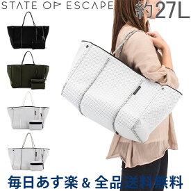[全品送料無料]ステイト オブ エスケープ State of Escape ESCAPE BAG エスケープバッグ トートバッグ 大容量 トート ジムバッグ マザーズバッグ ギフト あす楽