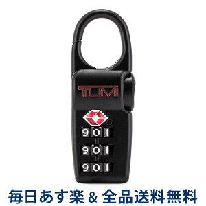 [全品送料無料] トゥミ TUMI TSAロック 鍵 南京錠 ダイヤル式 ブラック 旅行 ダイヤルロック スーツケース バッグ トラベル 小物 062DH / 100799-1041