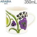 [全品送料無料] アラビア Arabia マグカップ パラティッシ パープル マグ 1005613 Paratiisi Purple Mug 北欧 食器 カップ おしゃれ コップ 磁器 プレゼント ギフト