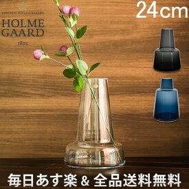[全品送料無料]ホルムガード Holmegaard 花瓶 フローラ フラワーベース 24cm Flora Vase H24 ガラス 一輪挿し シンプル 北欧 あす楽