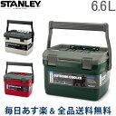 [全品送料無料] スタンレー Stanley クーラーボックス 6.6L 保冷 小型 クーラーBOX アウトドア 10-01622 Adventure Co…