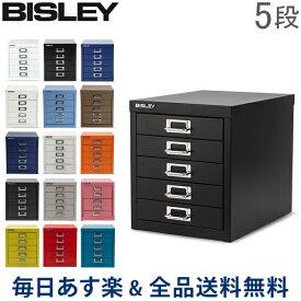 [全品送料無料] ビスレー BISLEY キャビネット ベーシック 12 マルチ収納ケース 5段 H125NL multidrawer 収納 オフィス スチール 引き出し 棚 あす楽