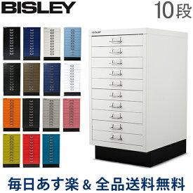 [全品送料無料] ビスレー BISLEY キャビネット ベーシック BA マルチ収納ケース 10段 116 B3/10 non-locking 収納 オフィス スチール 引き出し 棚 あす楽