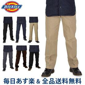 【あす楽】 [全品送料無料] ディッキーズ Dickies スリムフィット ローライズパンツ WP873 ワークパンツ チノパン パンツ メンズ ズボン 大きいサイズ MENS
