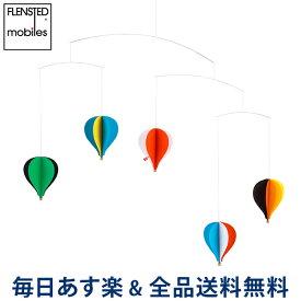 [全品送料無料] FLENSTED mobiles フレンステッド モビール Balloon5 バルーン5 078B 北欧 あす楽
