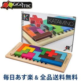 [全品送料無料] Gigamic ギガミック Katamino カタミノ 木製パズル 脳トレ 知育玩 200102/152501 ボードゲーム あす楽